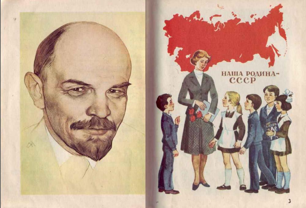 Как советская пропаганда обрабатывала детей.