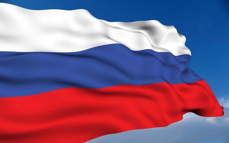 Тотальная ликвидация: Россия почти полностью избавилась от трежерис.