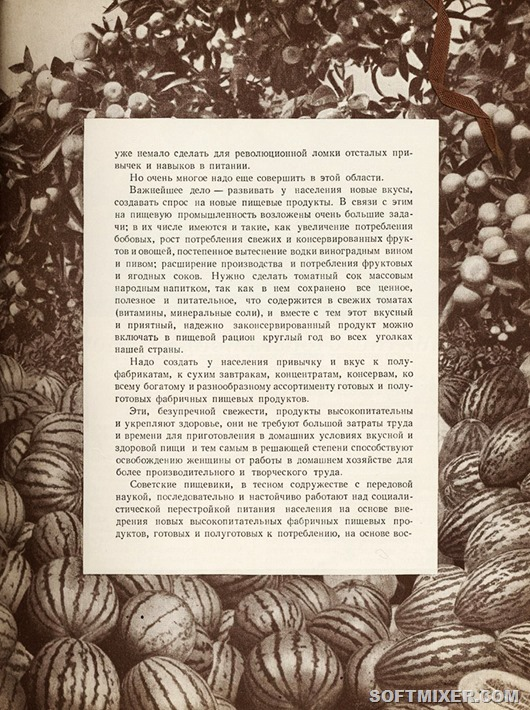clip_image009[5]