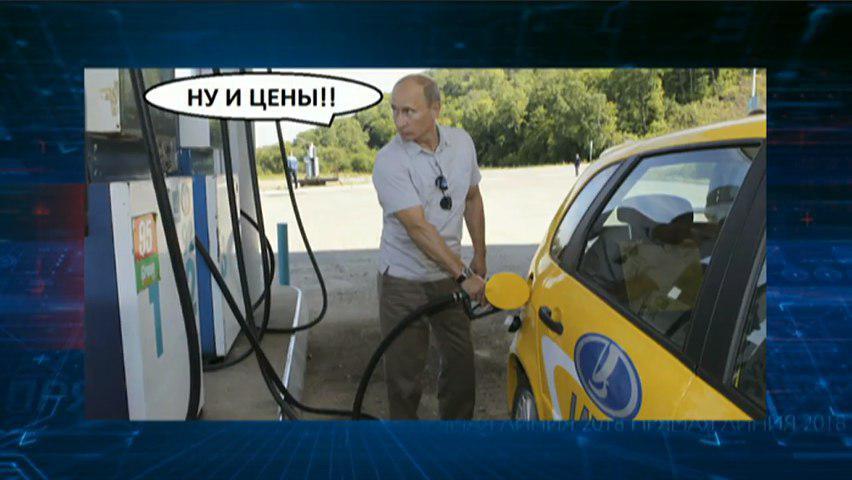 Путин ответил водителю на вопрос о бензине по 45 рублей