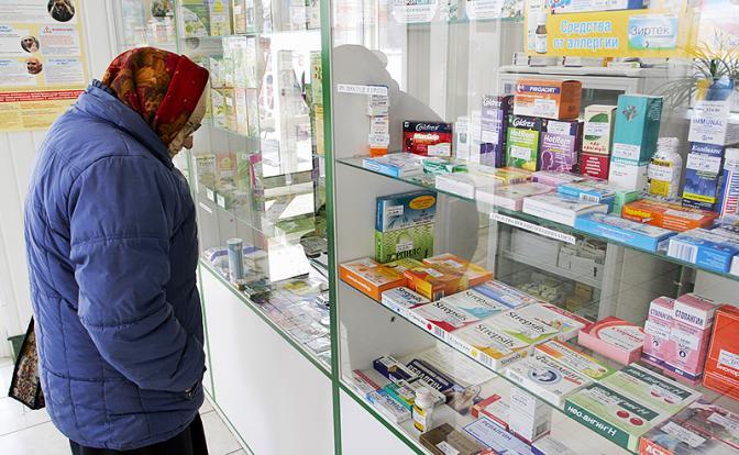 После пенсий у россиян заберут льготные лекарства
