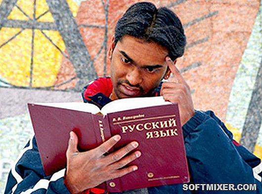 Иностранцы о русском языке