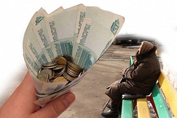 По какой причине исчезают пенсионные накопления россиян?