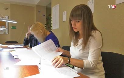 Итоги выборов в Приморье отменены