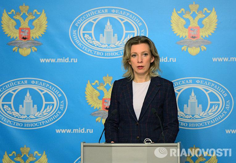 Захарова рассказала о комичности ситуации с голландским референдумом