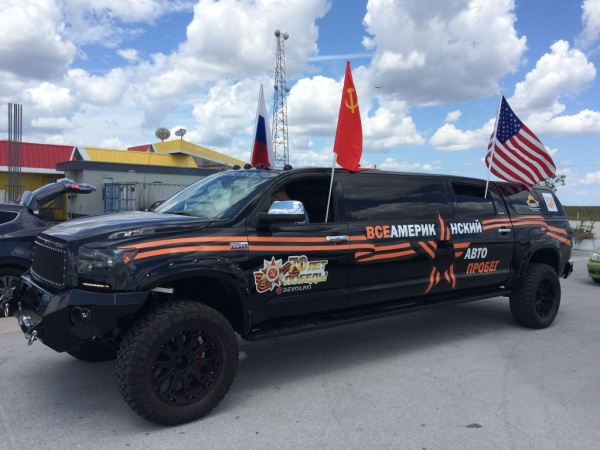 Во Флориде прошел автопробег в честь Дня Победы
