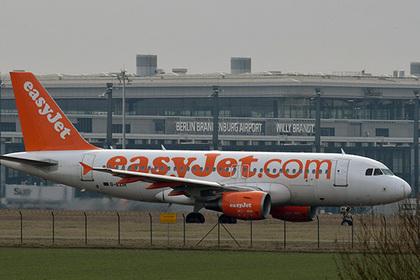 Лоукостер easyJet создаст новую авиакомпанию из-за Brexit