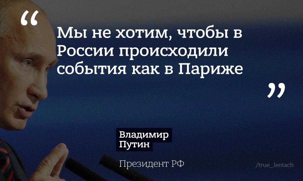 Лиза Пескова: Людям нельзя возлагать на власть неисполнимых надежд.