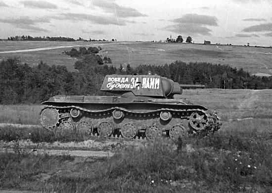 Ложь и правда о Второй Мировой войне