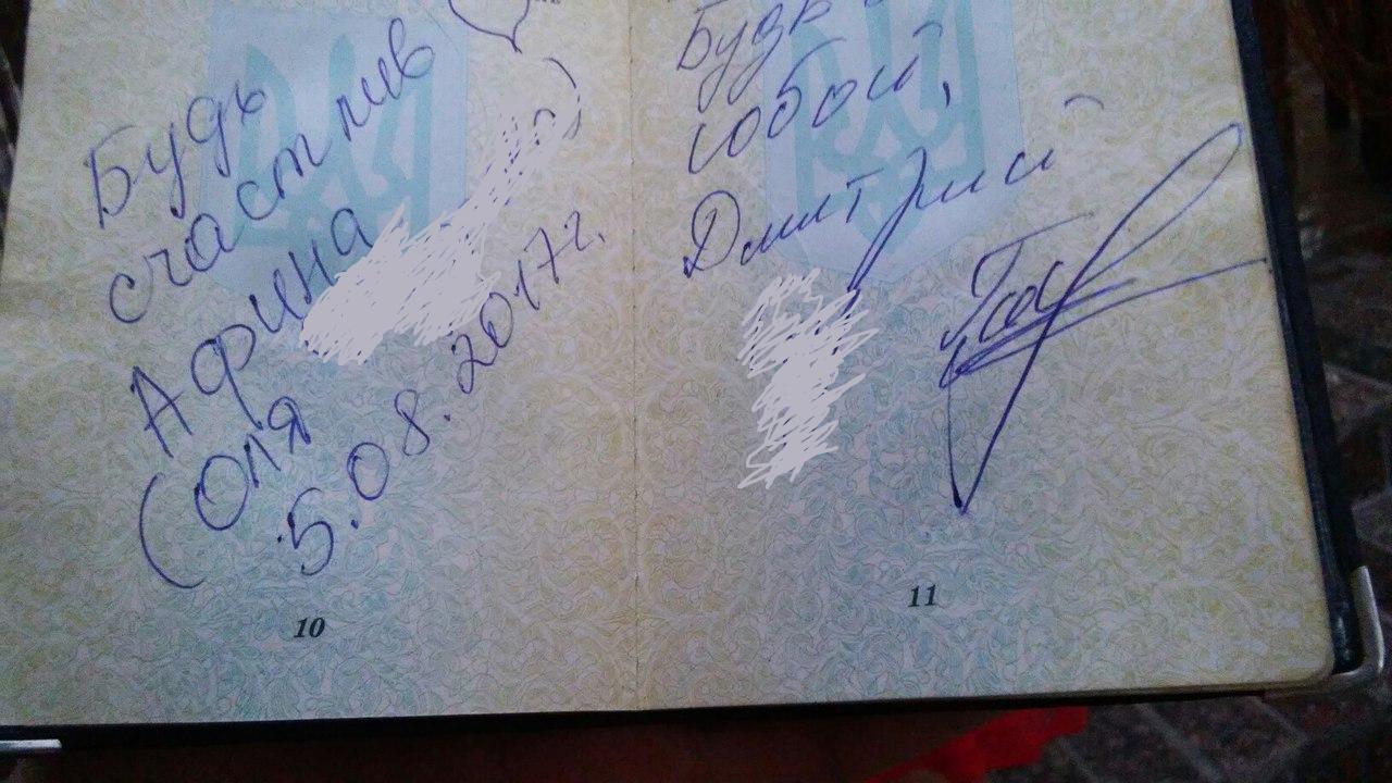 Донбасс жестко плюнул Киеву в лицо: жители ДНР пишут в украинских паспортах пожелания - фотофакт