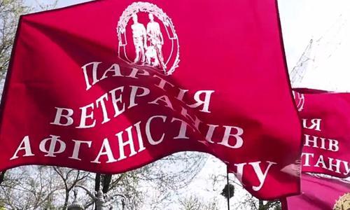 В Киеве «афганцы» подрались …