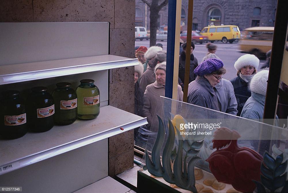Последние годы СССР