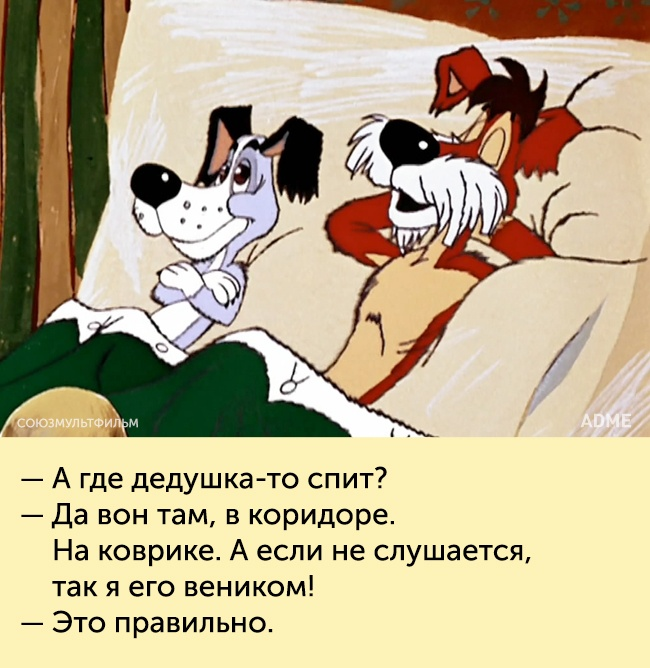 Наше незабываемое детство. Вспомним любимые фразы из добрых старых мультфильмов?