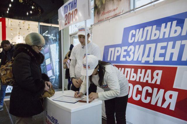 Встреча доверенных лиц Путина запланирована на конец января