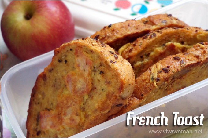 French Toast Lunchbox Idea Beauty Lunchbox Ideas: 5 Easy Sandwich Recipes