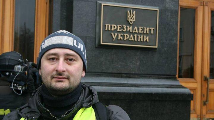 «За гранью»: Бабченко органи…