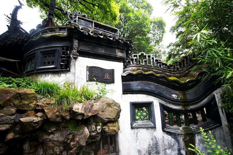 Парк Юйюань – сад Радости (Yuyuan Garden). Шанхай, Китай