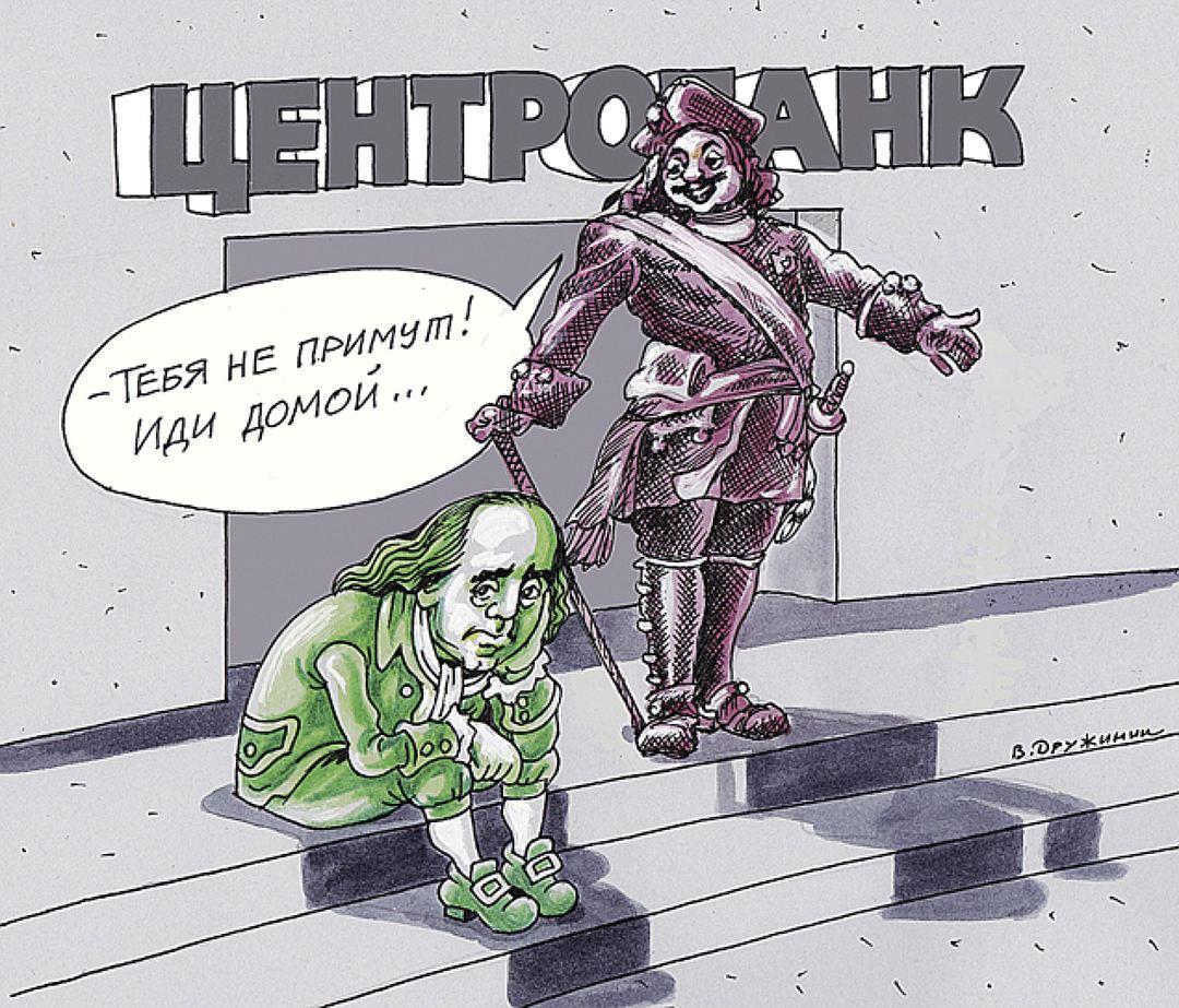 Что будет, если Россия откаж…