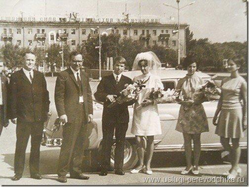Советские свадьбы