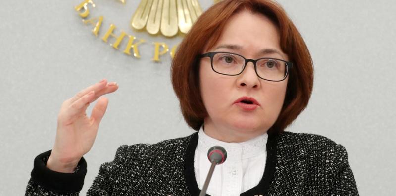 Россияне не заметили достижений ЦБ