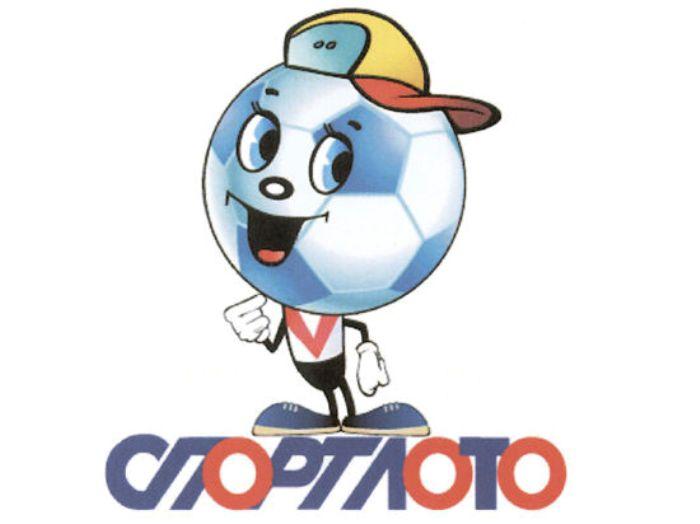 В чем секрет успеха советского «Спортлото»