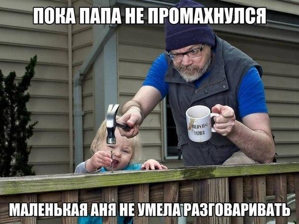 Идут по дороге Белоснежка, Дюймовочка и Шрек...