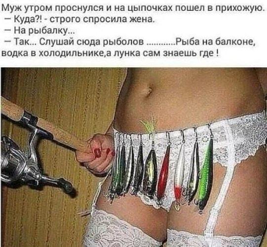 Опытный часовщик заводит свою жену ровно на 15 минут))