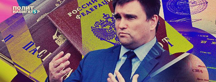 На Украине могут ввести двой…