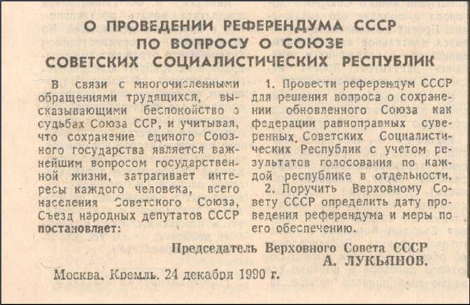 http://mtdata.ru/u16/photoE23D/20272409872-0/original.jpg