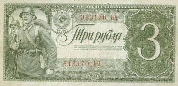 Кто рисовал советские рубли