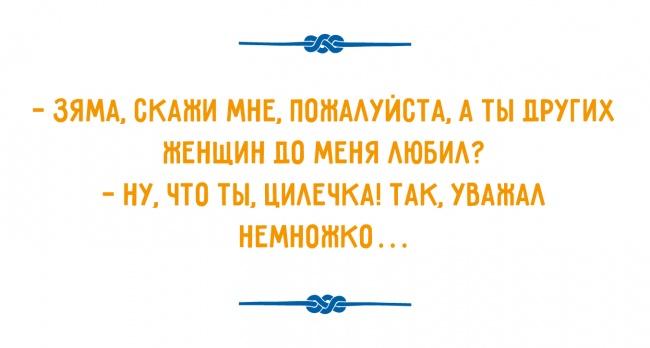 Диалоги, которые можно услышать только в Одессе