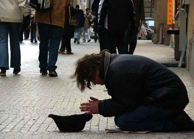 «Я слепой, пожалуйста, помогите»