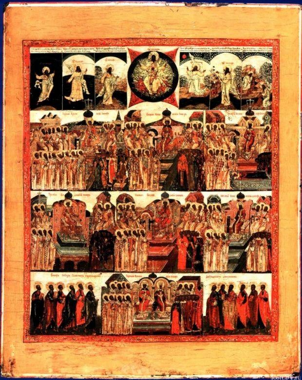 29 июля 2018 года — Память святых отцов шести Вселенских Соборов.
