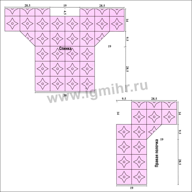 Розовый жакет из квадратных мотивов. Крючок