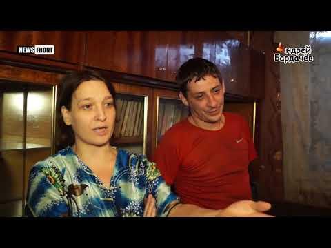 Многодетная мать из Донбасса: Мы против власти на Украине
