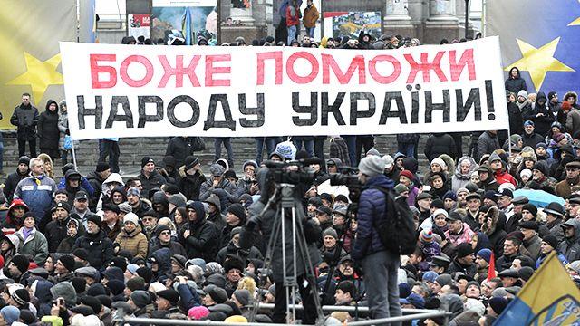 Когда перемены хуже реальности: В США рассказали, какой будет Украина
