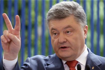 Деактивированный бейджик:СМИ рассказали о попытках Порошенко попасть на саммит ЕС