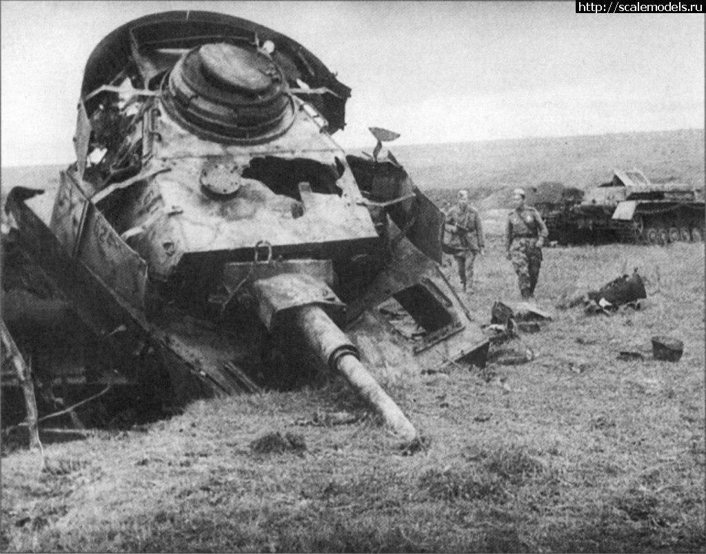 Как одному советскому танку …