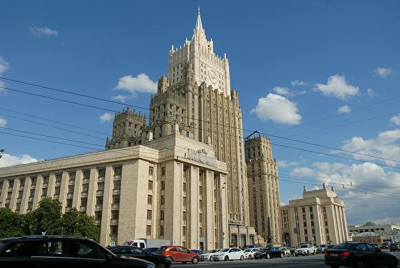 Представитель МИД: «РФ готовится к войне, а Соединенные Штаты готовят войну»
