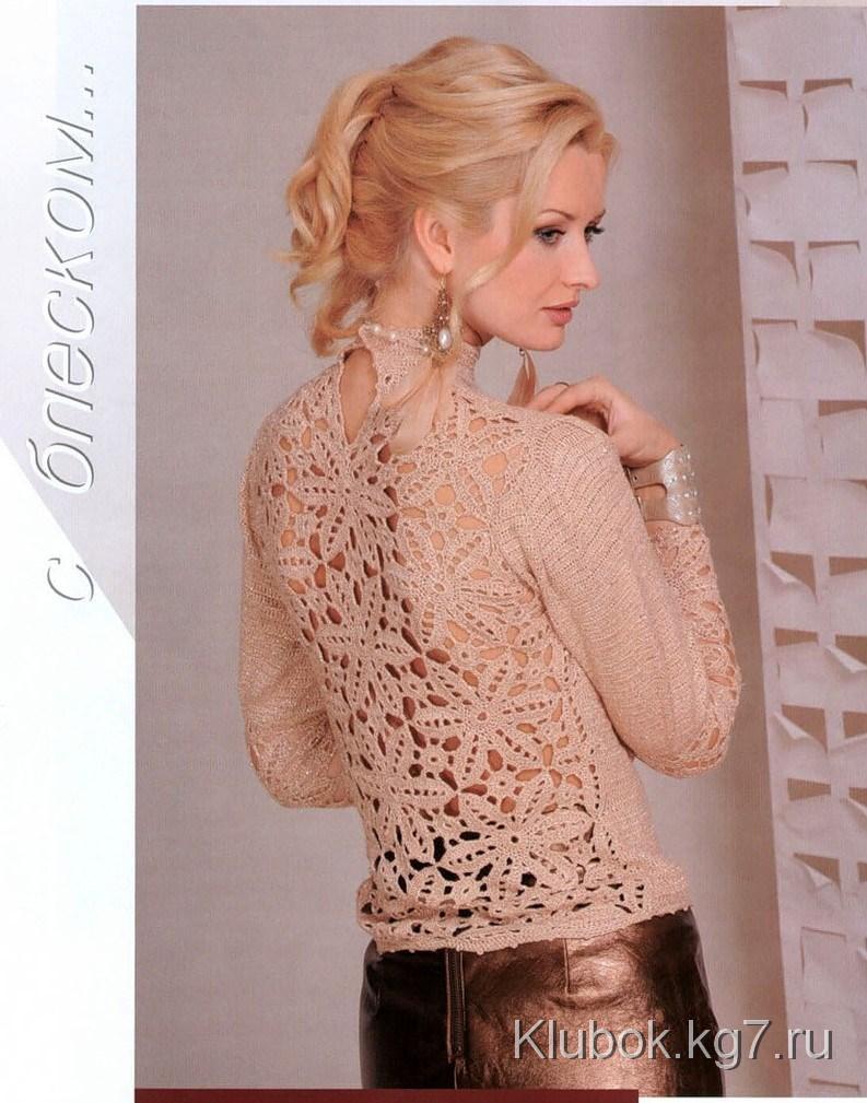 Оригинальный пуловер с ажурной спинкой и рукавами