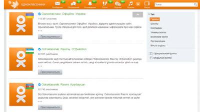 К подаркам в «Одноклассниках» добавили легальную музыку