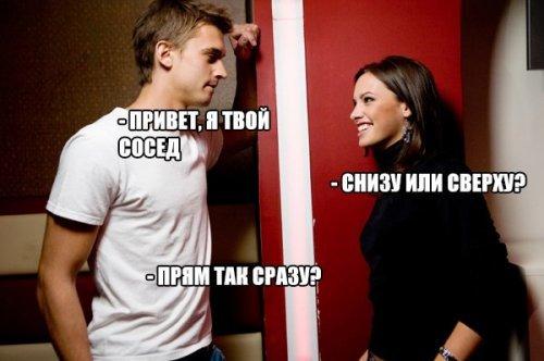 ЛУЧШИЕ ПРИКОЛЫ 2018, фото, анекдоты.