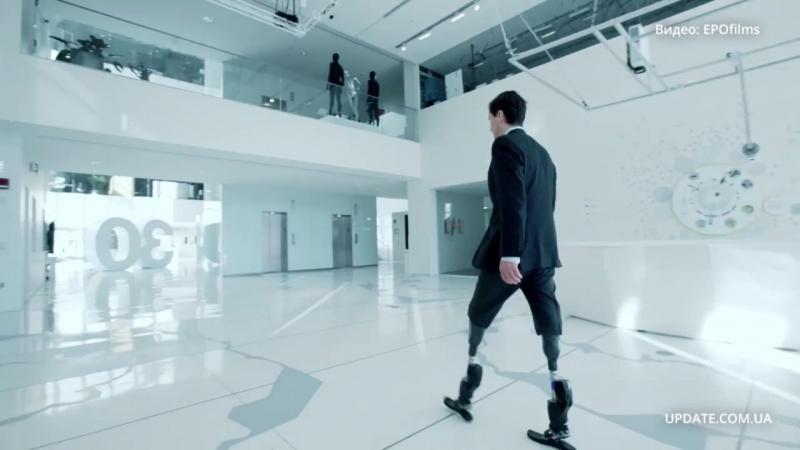 Передовая бионика