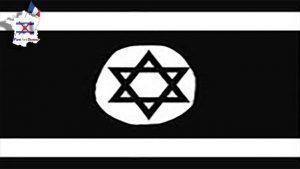 Израиль поддерживает ДАИШ.