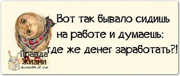 1385950355_frazochk-i-14 (604x257, 93Kb)