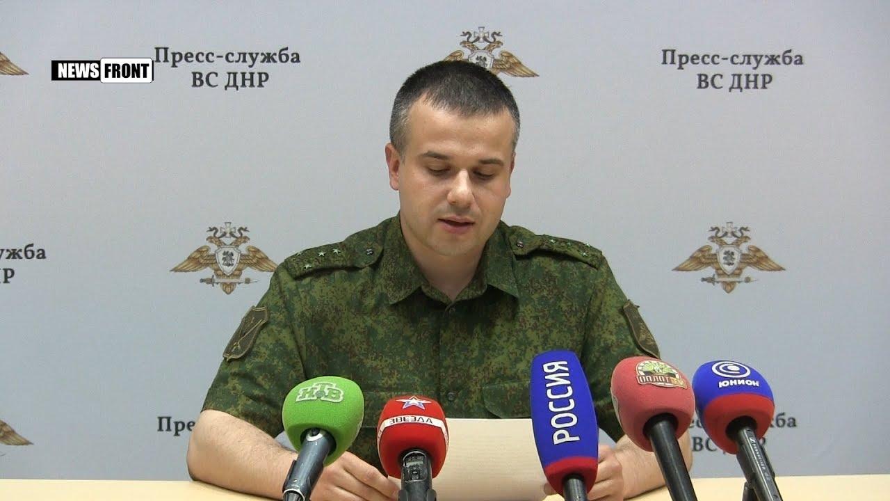 ВСУ прицельно бьют по жилым кварталам населенных пунктов ДНР — Безсонов