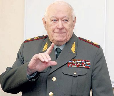 Чёрные дни России