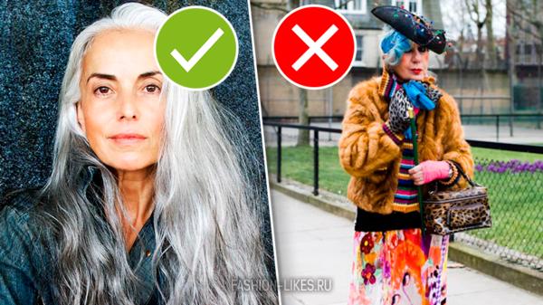 Выглядеть молодо или молодиться: 4 главные ошибки женщин 45+