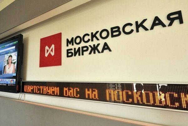 Московская биржа прекратит торги украинской гривной с21августа