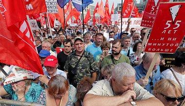 Повышение пенсионного возраста приведет к перерасчету пенсий россиян